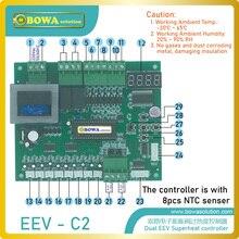 Двойной EEV очень тепло контроллер Отличный дизайн для autocascade, 2-компрессорной решетки тепловой насос с передачей тепла от единицы или холодильные установки
