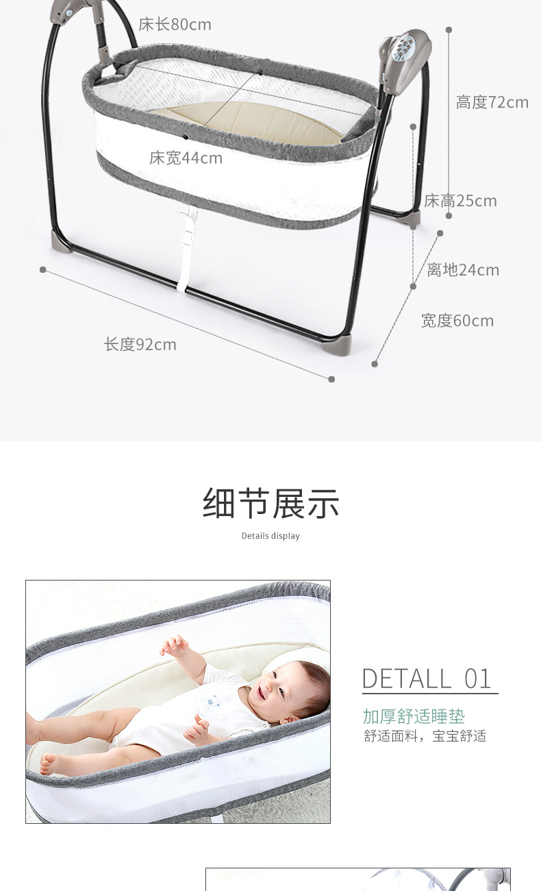 Hb52a761fe5584c168e7ea1a7e79116daJ Baby Electric Rocking Chair Swing Comforter Smart Placate Device Artifact Electric Cradle Trottie Nursling Bed Crib