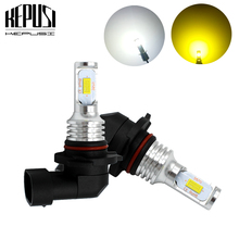 цена на 2x 9006 HB4 LED bulb Led Fog Light Bulb Auto Car Motor Truck 72w high power Driving Running Light DRL 12V 24V White Yellow