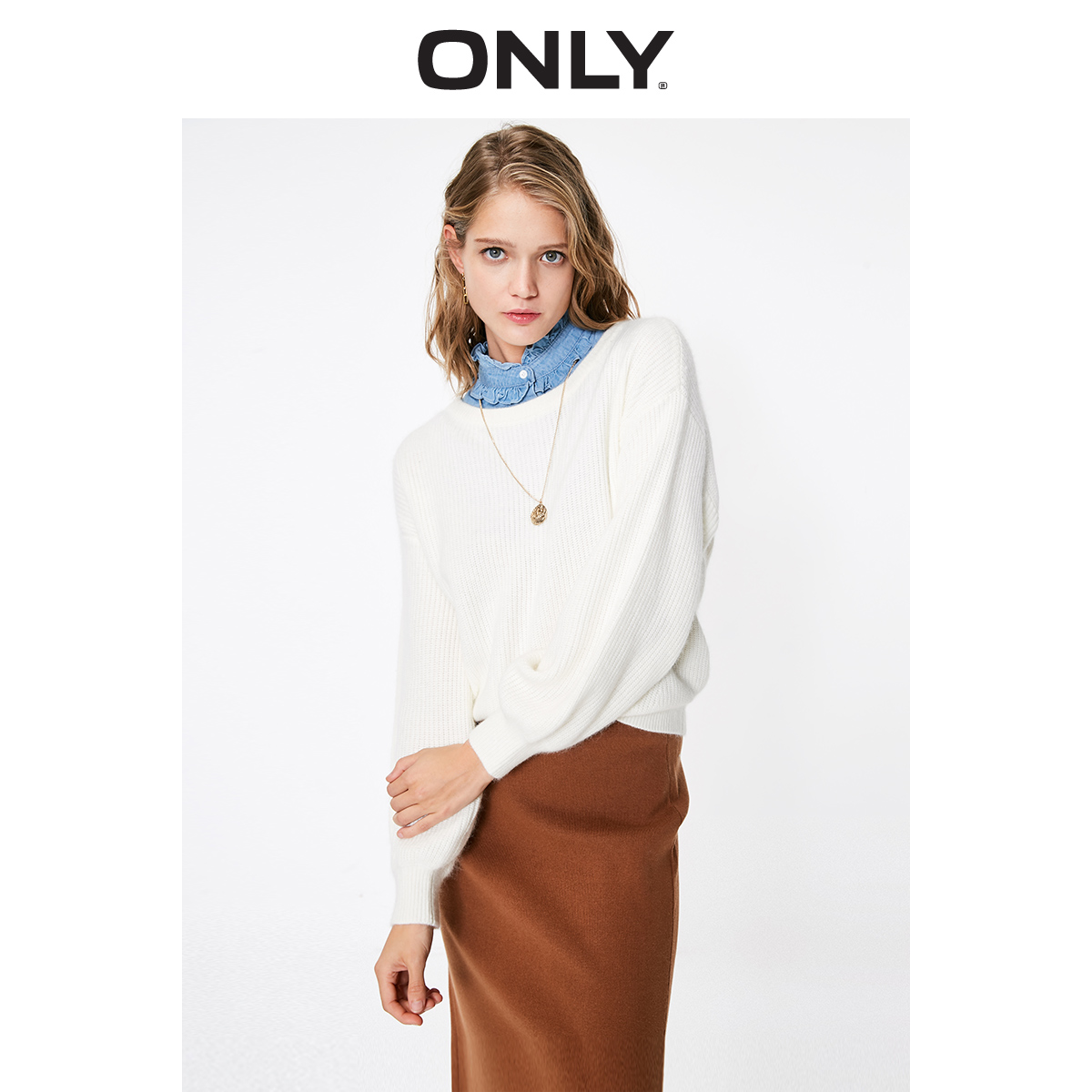 ONLY Autumn Winter Fake Two-piece Pullover Knit Sweater | 119113505