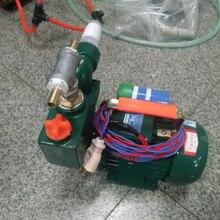 Self-priming water pump 370W circulating water