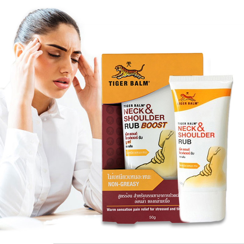 Tiger Balm Neck Shoulder Rub Non-Greasy Cream For Neck Pain Relief Easing Shoulder Ache Stronger Effect 50g