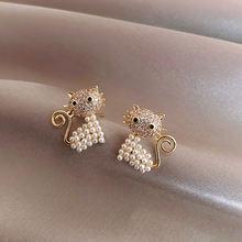 Милый Кот сладкие и романтичные серьги стильные женские кожаные