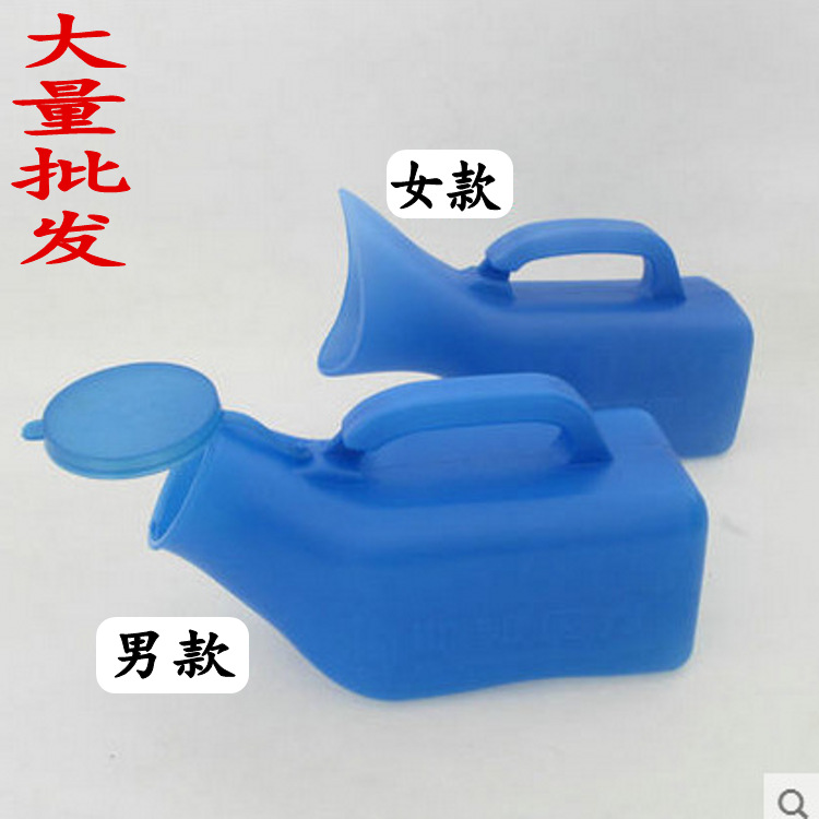 MEN'S Urinal Household With Children Urinal Thick Nursing Home Old Man Urinal WOMEN'S Urinal Pregnant Women