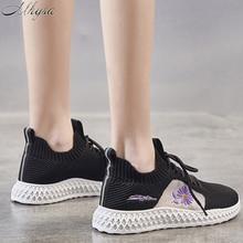 2020 Women's New Small Daisy Mesh Women Shoes