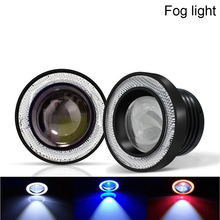цена на =Car COB 1200LM 30W Light LED Fog Light White Angel Eye DRL Driving Projector Signal Bulbs Fog Lamps Auto Tuning Car Lamp 2pc