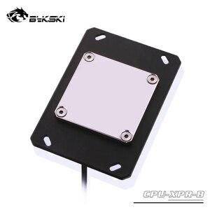 Image 5 - Bykski Cpu Water Blok Gebruik Voor Amd RYZEN3000 AM3/AM3 +/AM4 X570 Moederbord Socket Rgb Ondersteuning 5V 3PIN Gnd Header Moederbord