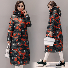 Winter Long Parkas Jacket Women Camouflage Printed Slim Thicken Warm Hooded Cotton Padded Snow Coat