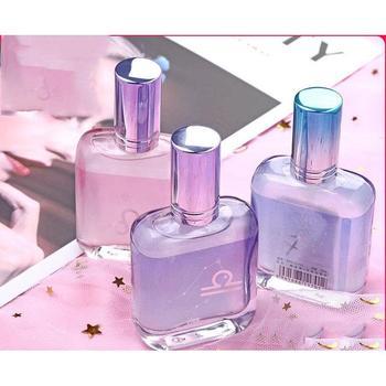 Gorące perfumy długotrwałe światło-pozłacane perfumy zodiak zapach kobiet perfumy zapach kobiet dezodorant w sprayu tanie i dobre opinie CN (pochodzenie) CHINA Dezodorant spray