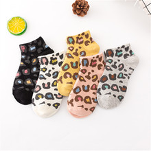 5 Pairs Baby Socks Kids Girls Boys Children Socks Neonatal Summer Mesh Cotton Polka Dots Plain Stripes  for 3-12 Year