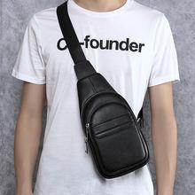 Мужская нагрудная сумка из воловьей кожи через плечо для спорта
