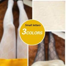 Collants longos inverno feminino meia-calça moda versátil carta padrão 3 cor