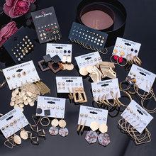 Набор женских серег с жемчугом и кристаллами винтажные акриловые