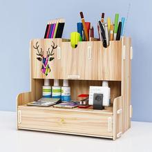 Organizer Storage Pen Pencil Holder Receiving Box Desktop Learning Penholder Office Desk Organizer Storage Rack Office Supplies