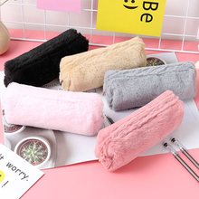 Kawaii Pencil Case Pink Plush Cute Solid Color For Girls Bag Stationery Lovely School Supplies