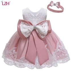 Lzh bebê meninas vestido de renda recém-nascido vestidos de princesa para o bebê primeiro 1st ano vestido de aniversário carnaval traje infantil vestido de festa