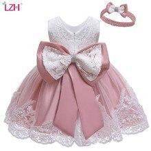 LZH-vestido de princesa para bebé recién nacido, primer año de cumpleaños, disfraz de Carnaval de Pascua, vestido de fiesta infantil