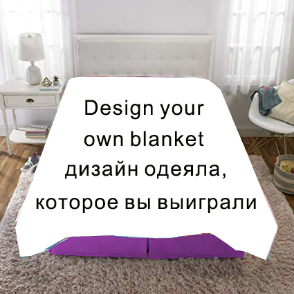 Design Your Own Blanket Throw Bedsheet Warm Flannel Coral Personalized Photo Blanket, Custom Blankets, Extra Large Plush Blanket