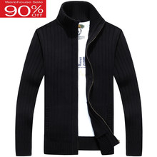 Men Sweater Cardigan Zipper 2020 New Arrival Autumn And Winter Casual Male Knitted Coat Teenage Boy Korean Style Hot sale M15(China)
