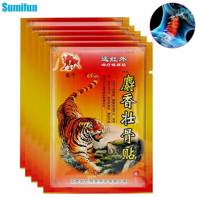 24 шт. тигровый Обезболивающий бальзам, противовоспалительный обезболивающий пластырь, травяной экстракт, медицинский пластырь для суставо...