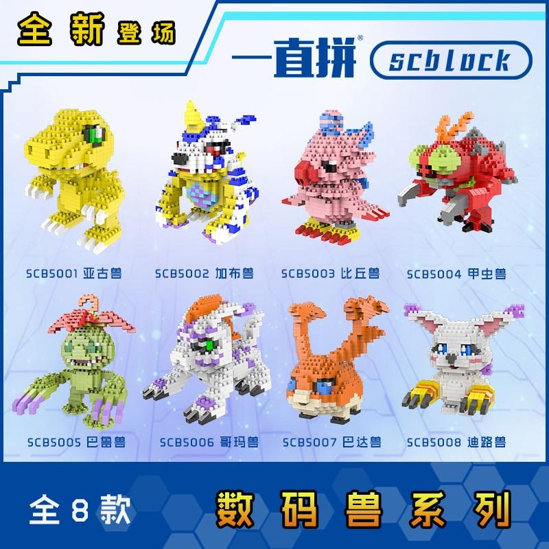SC Digimon Agumon Gabumon Piyomon Tentomon Palmon Patamon Tailmon Digital Monster Mini Diamond Blocks Building Toy New In Bags