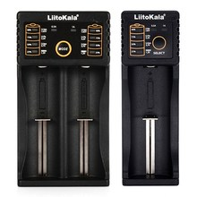 Liitokala 2 Pcs Battery Charger: 1 Pcs Lii-100B Battery Charger for 18650 26650 Ni-Mh Nicd Rechargeable Battery & 1 Pcs Lii-202(China)