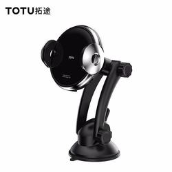 TOTU Car Phone Holder Wireless Charging For iphone Samsung Car Mount Holder Stand For Huawei Xiaomi Mobile Phone Holder