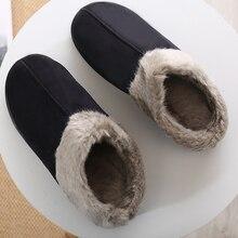 Kışlık terlik erkek süet kısa peluş dikiş ev ayakkabıları erkek kaymaz sıcak yumuşak kadife ev ayakkabı kürk erkek terlikleri moda