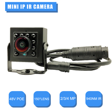 2MP/3MP/4MP Mini IP POE Cameras Night Vision IP Cam Wide Angle 1.8MM Audio Security Camera Small Surveillance Video Camera