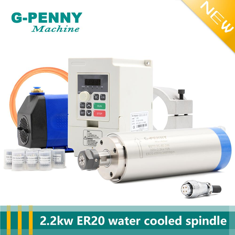 G-PENNY 2.2KW ER20 Water Cooled Spindle Kit CNC Spindle 4 Bearings & 2.2KW Inverter VFD & 80mm Spindle Bracket & 75w Water Pump
