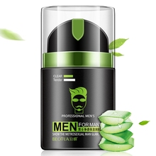 50g Men's  Moisturizing Face Cream Oil Control Skin Cream Male Daily Skin Care Day Creams & Moisturizers day creams