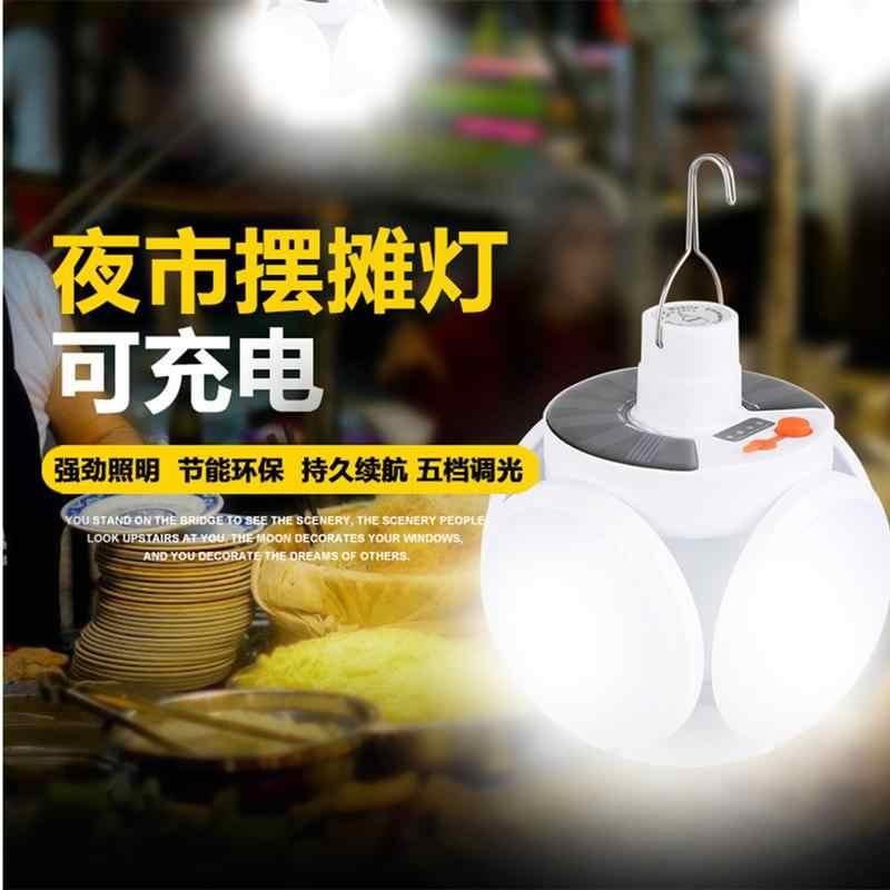 1 pc ソーラー led 電球ライト折りたたみガーデンシャンデリア多目的照明ランプ家庭用照明緊急ランプ