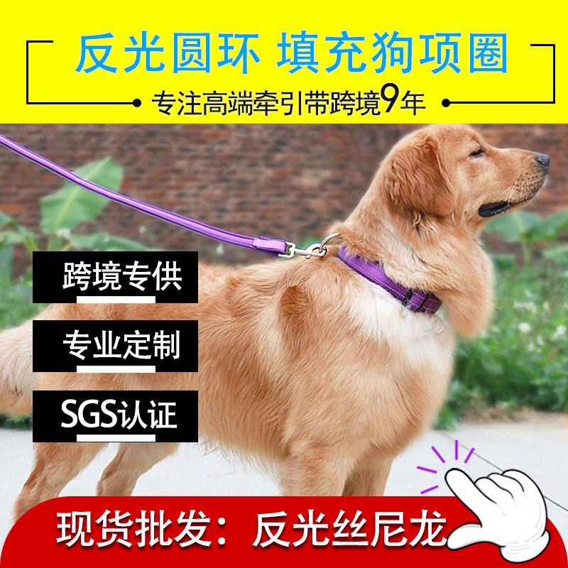 Reflective Dog Neck Ring Night Light Christmas Dog Neck Ring Tactical Nylon Training Pet Collar