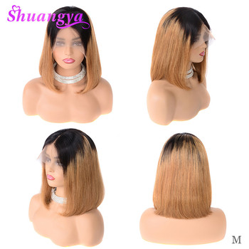 Ombre 13*4 Lace Front Human Hair Wig For Women Malaysian Straight Remy Hair Short Bob Lace Front Wig Pre plucked With Baby Hair