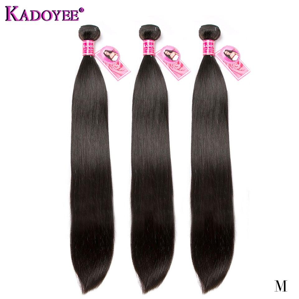 Brazilian Hair Weave Bundles 100% Human Hair Straight 3bundles Natural Color Remy Hair Extensions 8-26