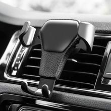 Gravidade suporte do telefone do carro clipe de ventilação ar montagem sem magnético suporte móvel universal gps para iphone samartphone