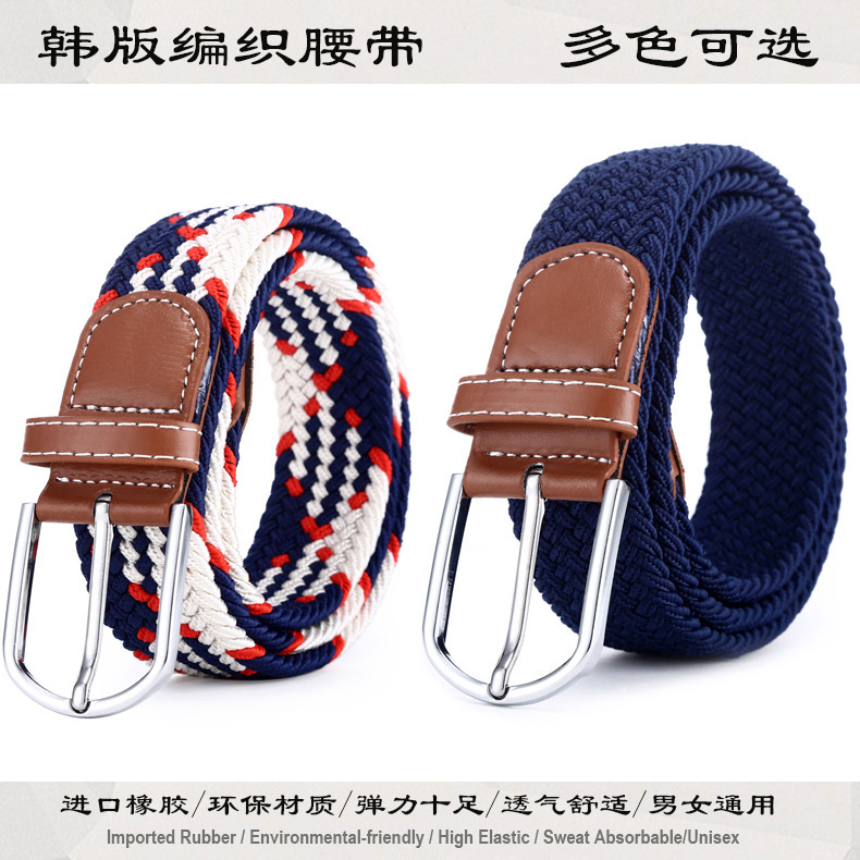 Man Elastic Canvas Belt Men And Women Pin Buckle Unisex Casual Fashion Waistband Soft Outdoor Student Youth Sport Jeans Belt