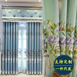 Curtain-Head Velvet Bedroom Living-Room European-Style Luxury Modern Shadefinished-Product