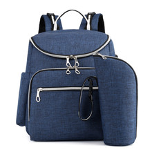 2019 New Mummy Bag with USB Large Capacity Baby Travel maternity diaper Backpack Bag9.2