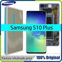 100% الأصلي 6.4 شاشات lcd لسامسونج غالاكسي S10 زائد SM G9750 G975F عرض محول الأرقام بشاشة تعمل بلمس استبدال مع خدمة حزمة