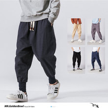 MrGB 2021 Cotton Linen Jogger Pants Men Streetwear Casual Harem Pants Men Trouser Summer Cool Pants Oversized Men's Clothing