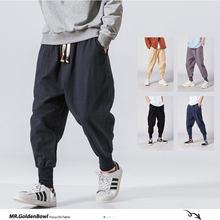 MrGB – pantalon sarouel japonais en coton et lin pour homme, Baggy chinois