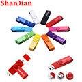 SHANDIAN оптовая продажа 100% фактическая емкость OTG высокоскоростной привод 4 ГБ/8 ГБ/16 ГБ/32 ГБ/64 ГБ USB 2 0 Бесплатная доставка Память модный подарок