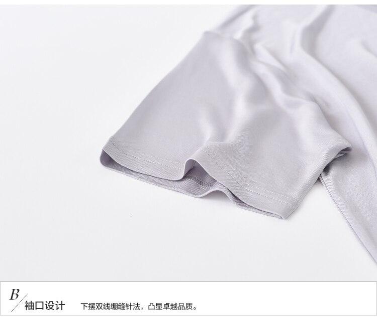 Camiseta de malha de seda real masculina