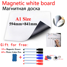 Купить с кэшбэком A1 Size Magnetic School White Board Fridge Magnets Wall Stickers Whiteboard for Kids Home Office Dry-erase Board White Boards