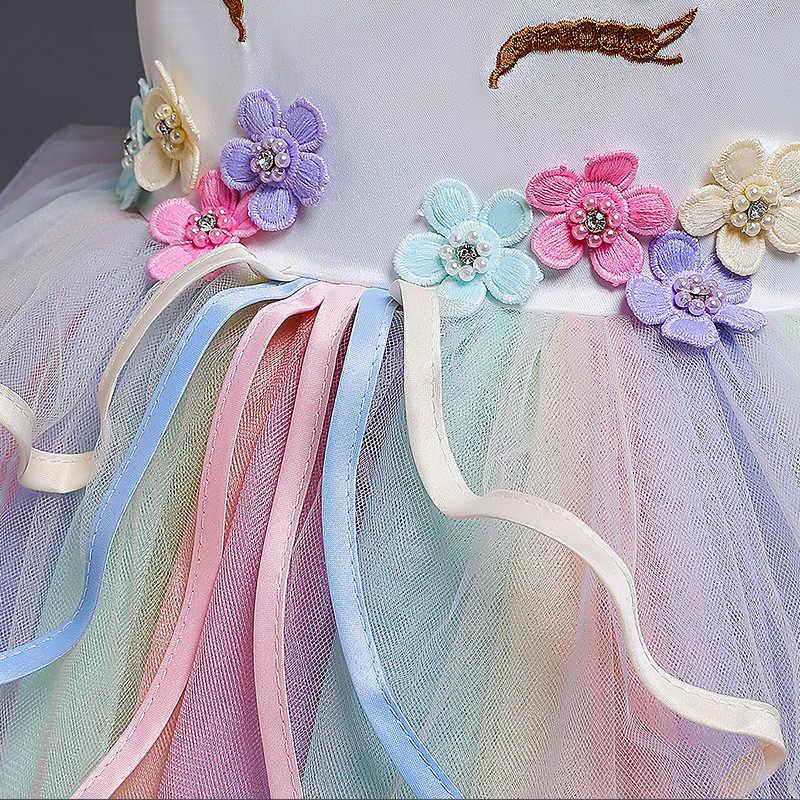 Новогоднее платье для костюмированной вечеринки для девочек с изображением радуги и единорога вечерние длинные Бальные платья принцессы с цветами для девочек от 3 до 14 лет, vestido de noiva