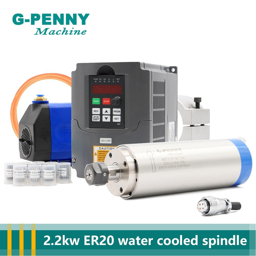 Шпиндель с водяным охлаждением ER20, электродвигатель шпинделя с ЧПУ, 4 подшипника, 2,2 кВт, инвертор, кронштейн 80 мм, водяной насос 75 Вт