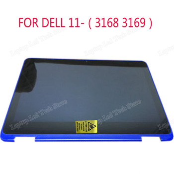 """Free shipping 11.6"""" inch LCD Touch Digitizer Screen Assembly for Dell Inspiron 11 3168 3169  LCD Display B116XTB01.0 1366*768"""