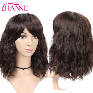 Image 2 - HANNE Short Natural Wave Synthetic Hair Wig With Free Bangs Black or Brown Heat Resistant Fiber Wigs For Black/White Women