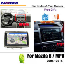 Автомобильный android для mazda 8 / mpv 2006 ~ 2016 стерео радио